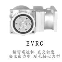 新宝EVRG型减速机