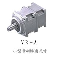 新宝VRSF-A系列减速机