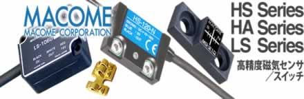 码控美 高精度磁�荪互螗担�スイッチ